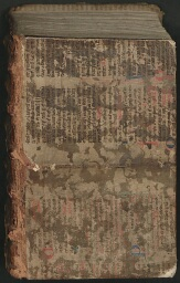 /medias/customer_204/BIBLIOTHEQUE/MANUSCRITS/MS/14/14-P/14-MS-P-3_Ms37/B_391986102_14-MS-P-3_0001_jpg_/0_0.jpg